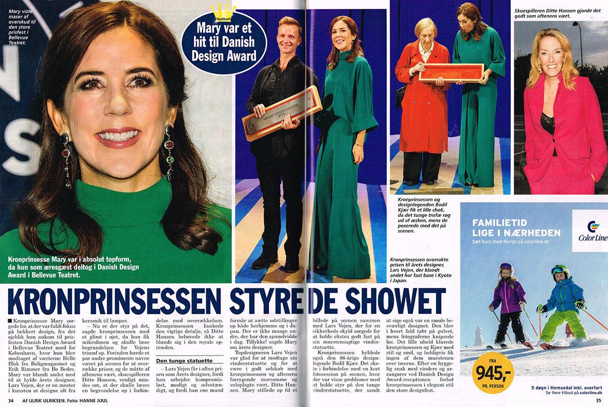 Lars Vejen Kronprinsesse Mary Design Awards 2018 Billed Bladet
