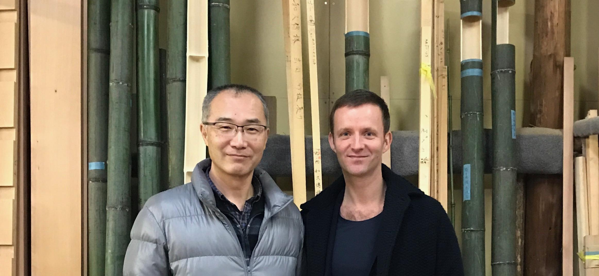 Lars Vejen KOHSEKI Japan collaboration 2016