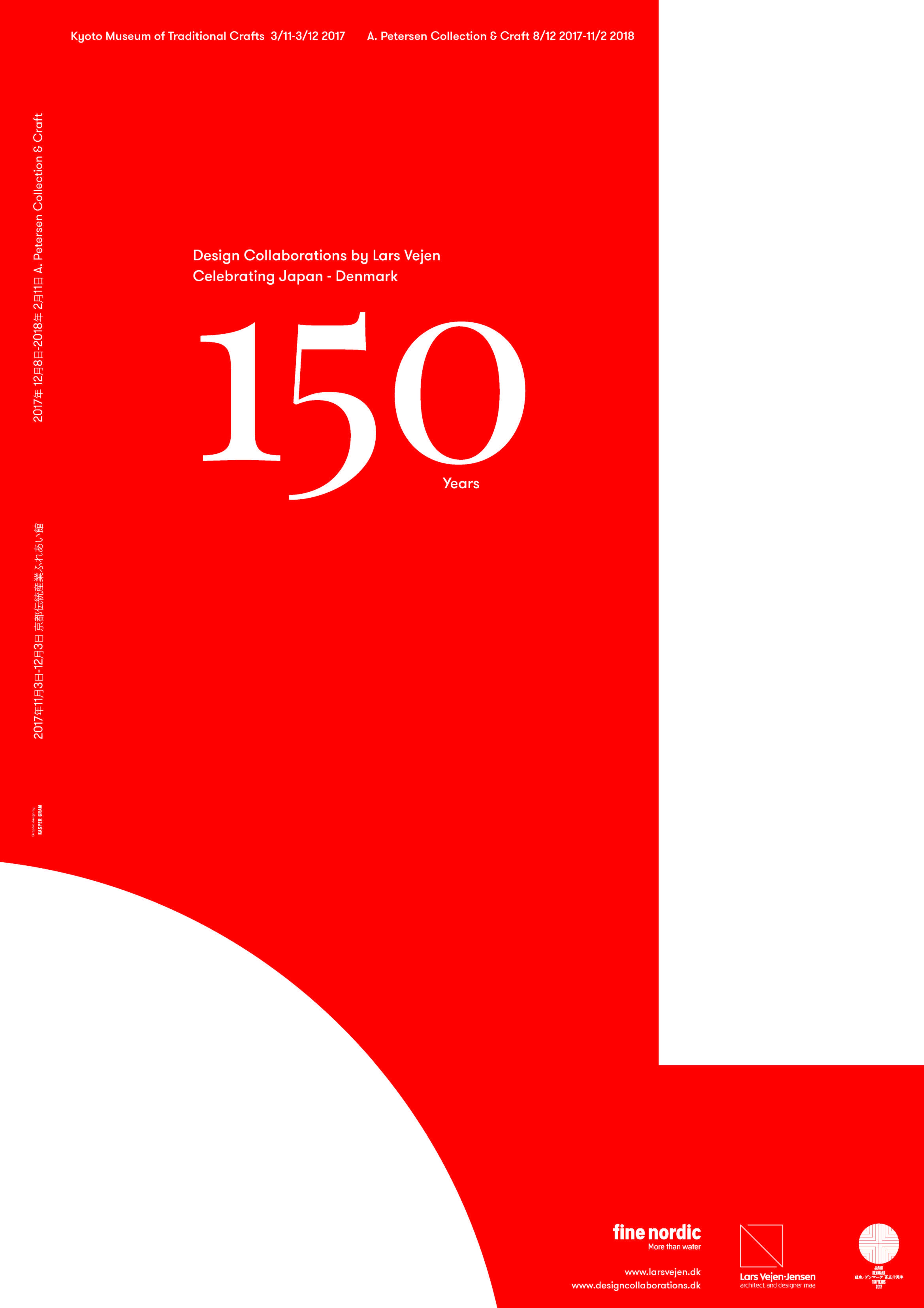 DKJP 150 by Lars Vejen exhibition poster 20170913 FINAL
