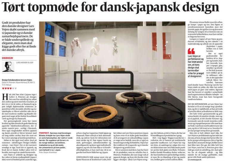 Design - Udstilling Design Collaborations Lars Vejen Politiken_Kultur 14-12-2017