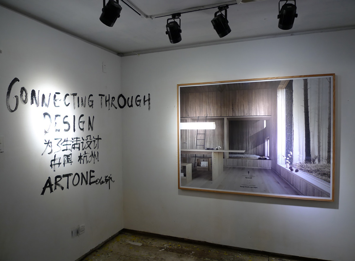 Lars Vejen Connection Through Design exhibition ARTONE GALLERY 2018